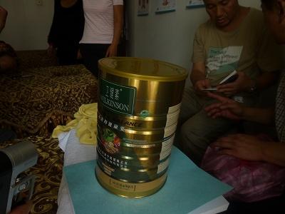 P1030967健康食品