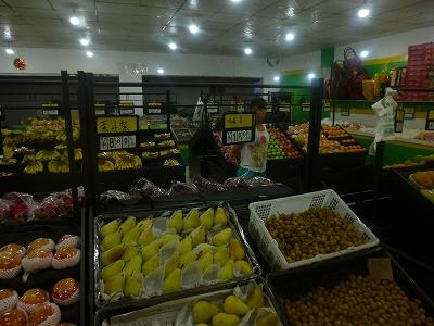 P1040026果物店