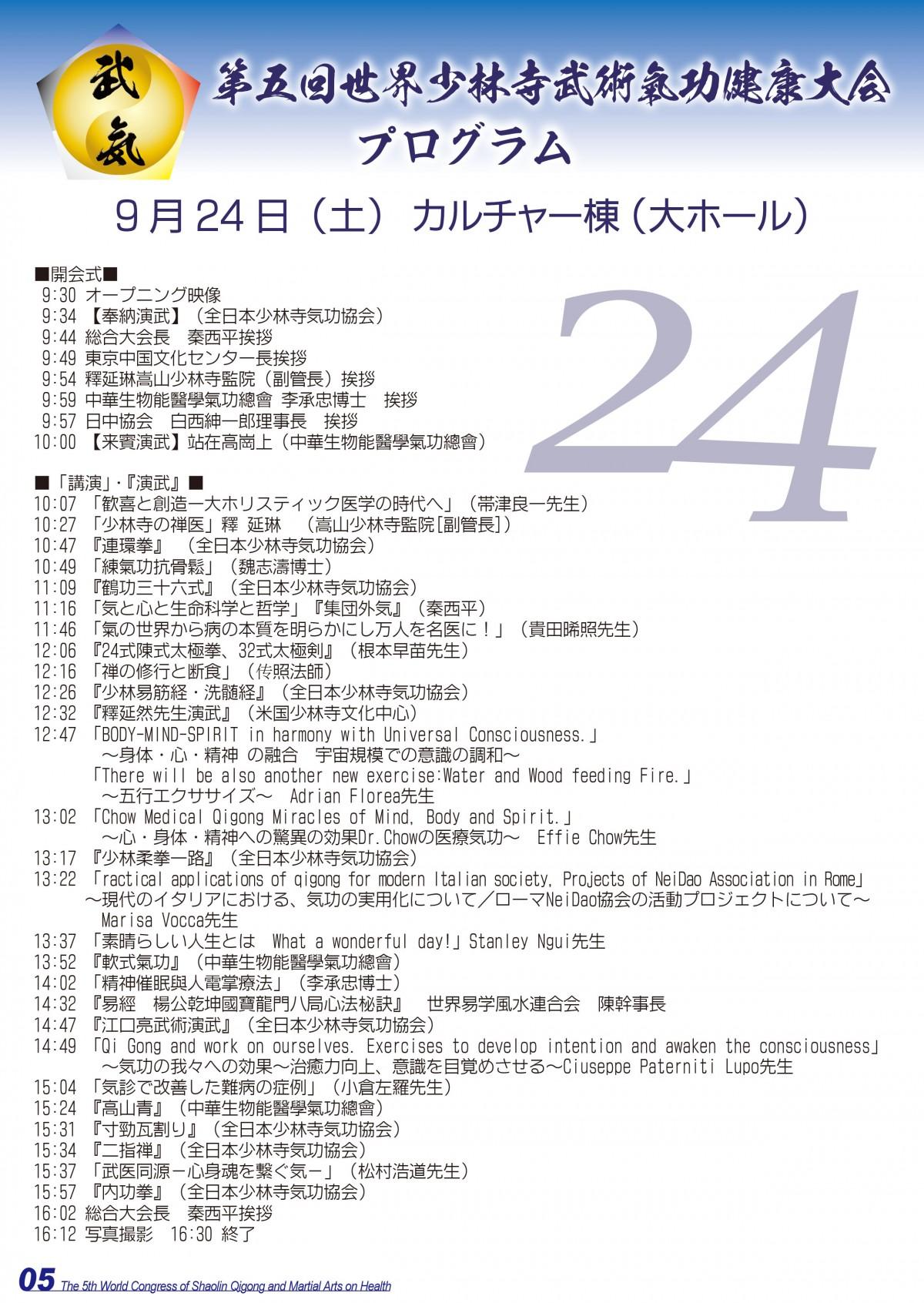 06プログラム01