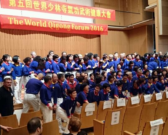 2016年世界大会より、台湾からの参加グループなど