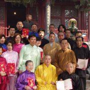 1999年 全日本少林寺気功協会資格認定式