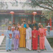 2004年 全日本少林寺気功協会資格認定式