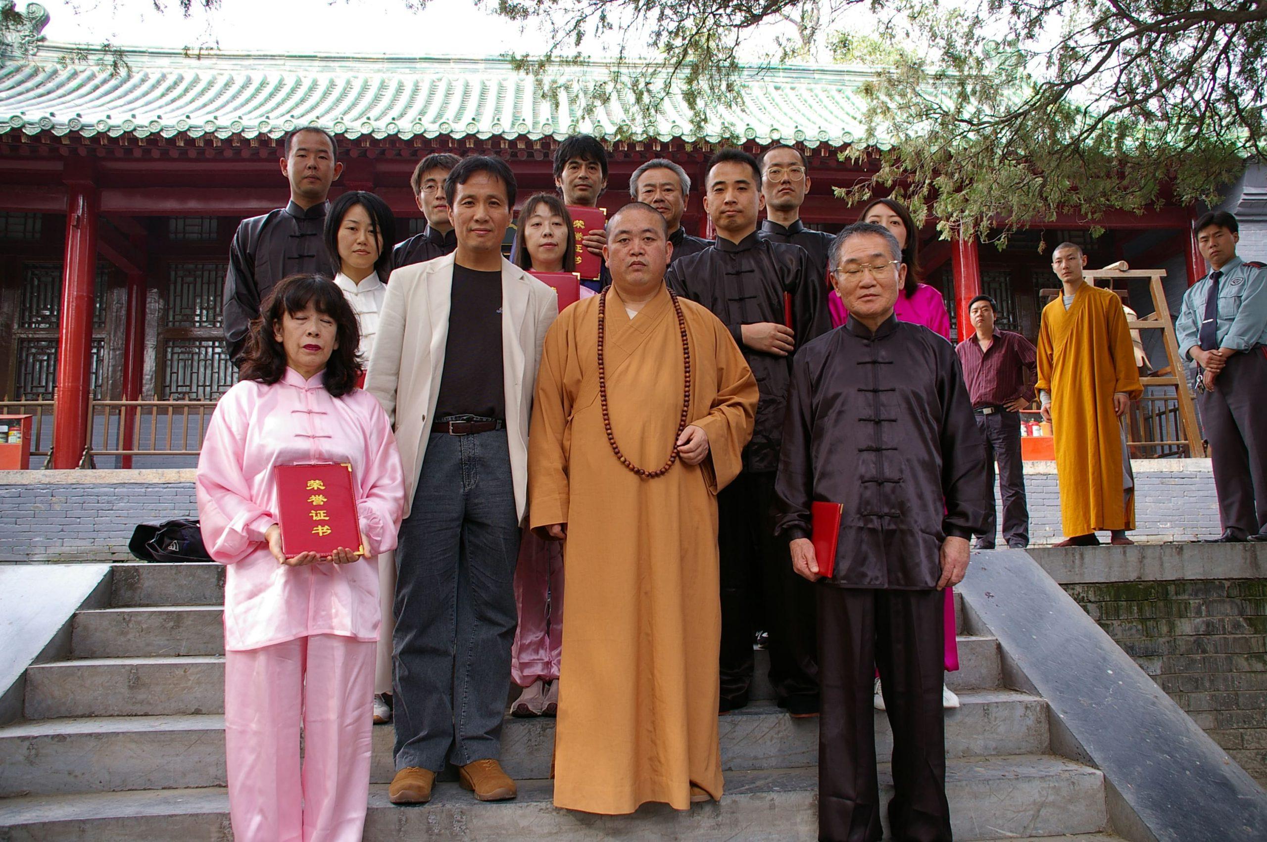 2006年 全日本少林寺気功協会資格認定式 (1)