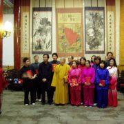 2001年 全日本少林寺気功協会資格認定式
