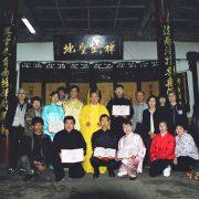 1997年 全日本少林寺気功協会資格認定式