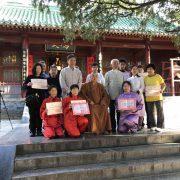 2010年 全日本少林寺気功協会資格認定式