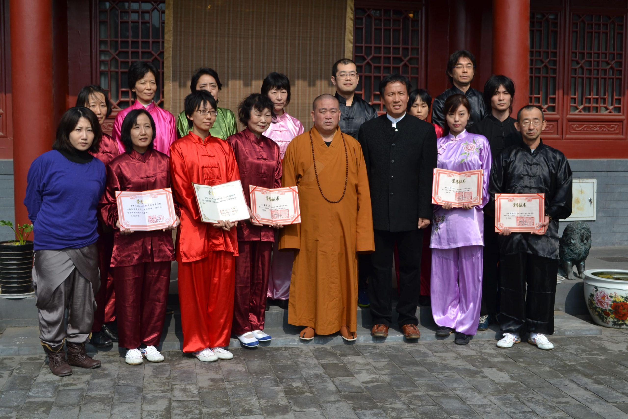 2011年 全日本少林寺気功協会資格認定式