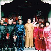 2005年 全日本少林寺気功協会資格認定式