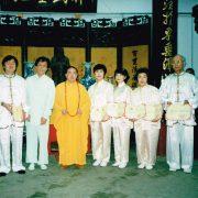 1996年 全日本少林寺気功協会資格認定式