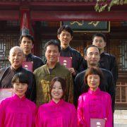 2007年 全日本少林寺気功協会資格認定式
