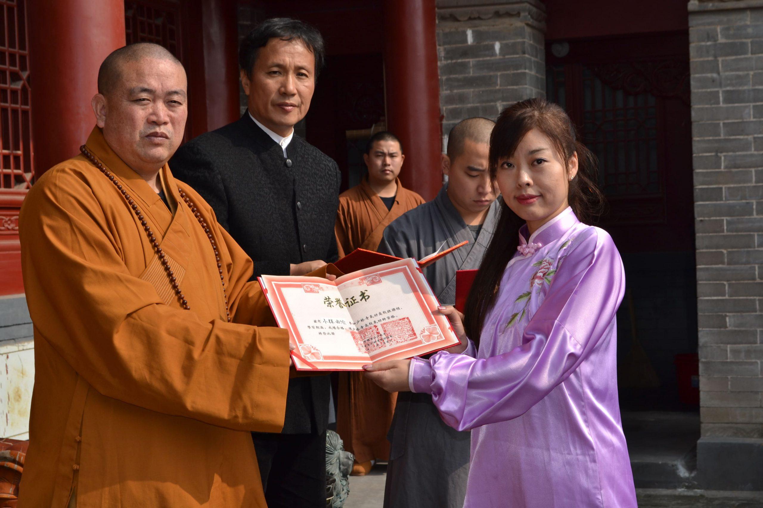 2011年 全日本少林寺気功協会資格認定式2