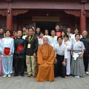 2013年 全日本少林寺気功協会資格認定式