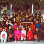 2000年 全日本少林寺気功協会資格認定式