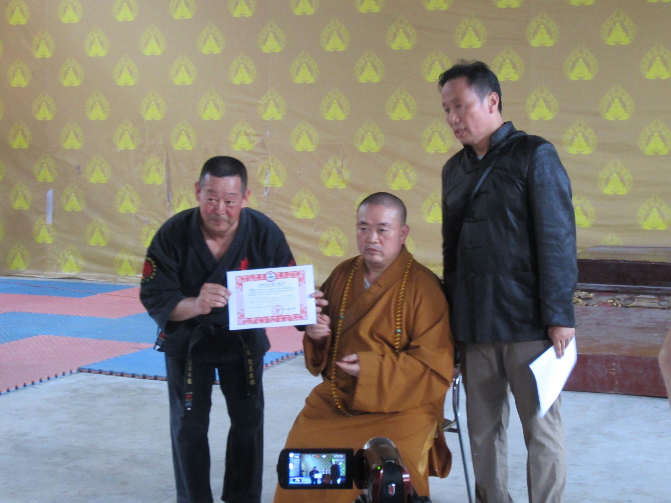 2014年 全日本少林寺気功協会資格認定式琉球古武道世界冠軍 漢那